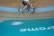 Sport par Nicolas Spuhler