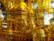 Jaïn : Temple d'Or d'Ajmer au soleil couchant par John Grinling