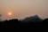 brouillard de pollution par Rodrigo Alonso
