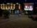 Locarno Piazza Grande par John Grinling