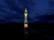 phare – phalle par John Grinling